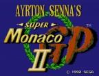 Super Monaco.mp4_snapshot_00.16_[2015.10.25_19.41.29]