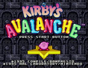 Kirby Avalanche - 1 Screenshot 2016-01-22 22-52-50