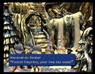 Final Fantasy IX - Day 8 Screenshot 2017-07-14 07-22-59
